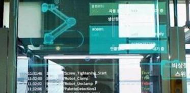 [사이언스타임즈] 기존 미디어는 3인칭, VR은 1인칭