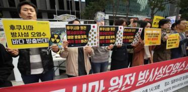 [사이언스타임즈] 후쿠시마와 관련된 불편한 가설