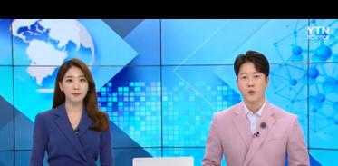 [사이언스TV] 암세포 잡는 자연 살해세포, 공격력 높였다