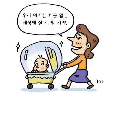 [사이언스타임즈] 공포의 알레르기 '아나필락시스 쇼크'