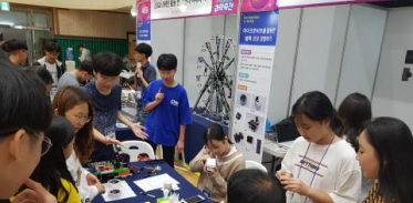 [사이언스타임즈] 전북, 과학을 오감으로 만나다
