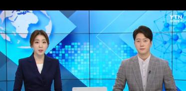 [사이언스TV] 초보자도 1인 미디어, 지원 방안 마련