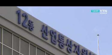 韓 은나노·그래핀 국제표준 획득, 첨단소재 주도권 강화