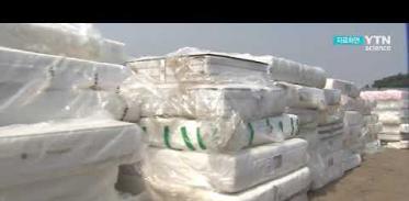 라돈제품 11만 7천여 개 수거, 처분법 마련 시급
