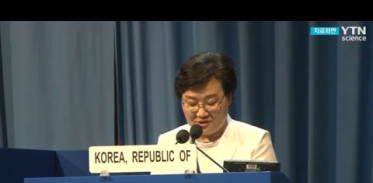 IAEA 후쿠시마 원전 오염수 문제 비중있게 다룬다