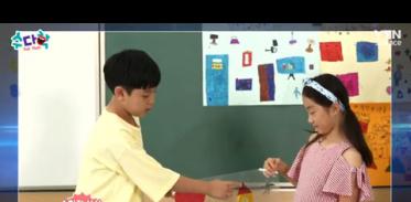 1학년 2학기 3단원 '여러 가지 모양' 수학 놀이