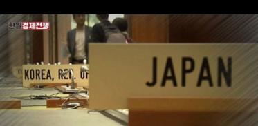 한일경제전쟁 WTO 제소, 반격 카드 될까?
