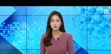 서울 마포에 3D 프린팅 혁신성장센터 개소