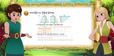 초등5 수학 1학기 6단원 익힘문제 93쪽 3,4번