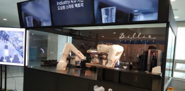[사이언스타임즈] 로봇이 만든 커피, 어떤 맛일까
