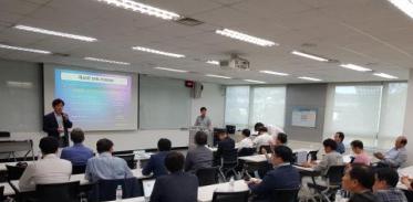 [사이언스타임즈] AI 빅데이터 등 '신기술 인재' 양성 시급