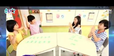 2학년 2학기 3단원 '길이 재기' 수학 놀이