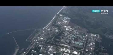 정부, 국제해사기구 총회서 日 후쿠시마 오염수 문제제기
