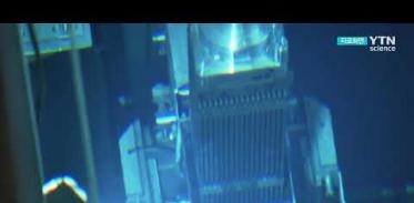 한수원 '원전 안전장비' 검증·변경 허가 없이 무단 교체