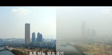 숨 편한 대한민국