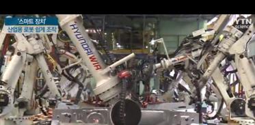 산업용 로봇 조작 쉬워진다, 스마트 장치 개발