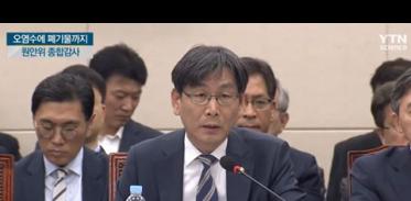 오염수에 폐기물까지, 후쿠시마 대책 마련 시급