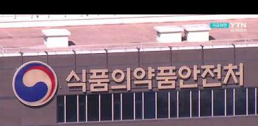 코오롱생명 인보사 문제 없어, 식약처 무리한 주장