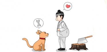 4차산업 동화 – 로봇 반려동물