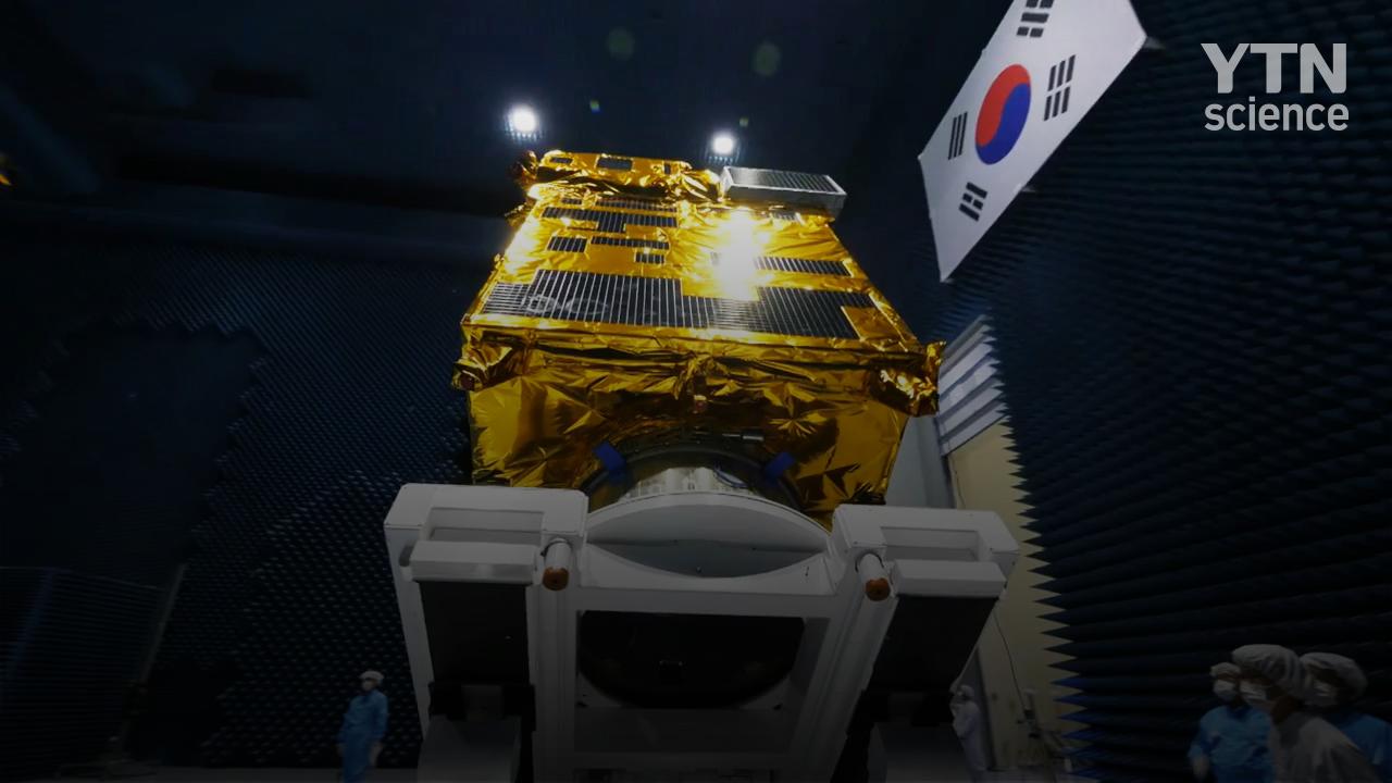 미세먼지 관측 위성 '천리안 2B호' 내년 2월 우주로!