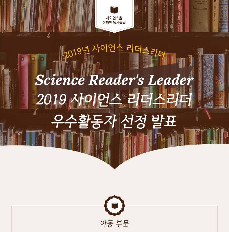 science_rl_20200407_top.jpg