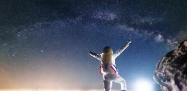 [사이언즈타임즈] 책으로 떠나는 우주 탐사