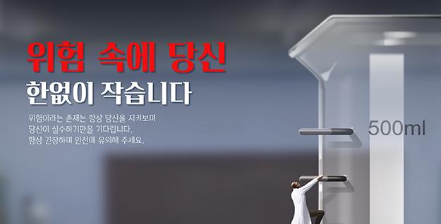 [포스터] 한없이 작은 당신 – 우수상/지현준