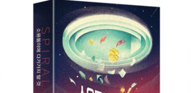 [사이언즈타임즈] 나노 과학이 만들 미래를 만나다