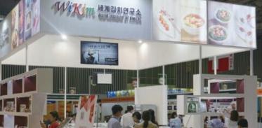 [사이언즈타임즈] 김치의 항바이러스 효능을 파헤친다