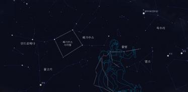 [사이언즈타임즈] 행운을 주는 별자리 '물병자리'